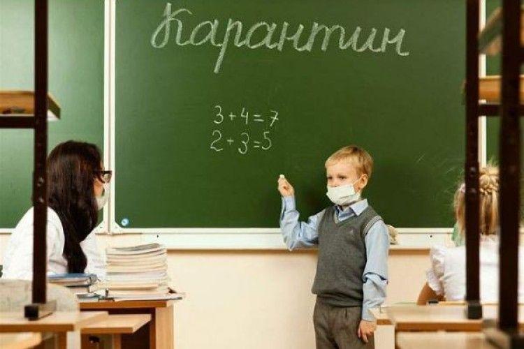Всі школи Рівненського району закривають на карантин