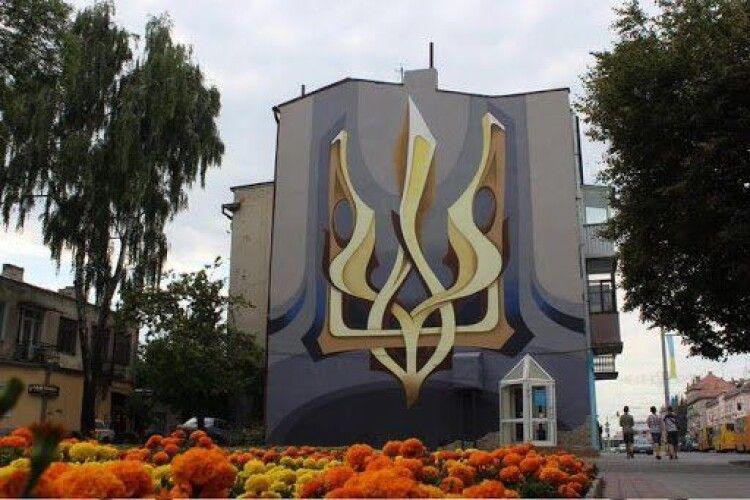 У Луцьку замість рекламних бордів намалюють картину