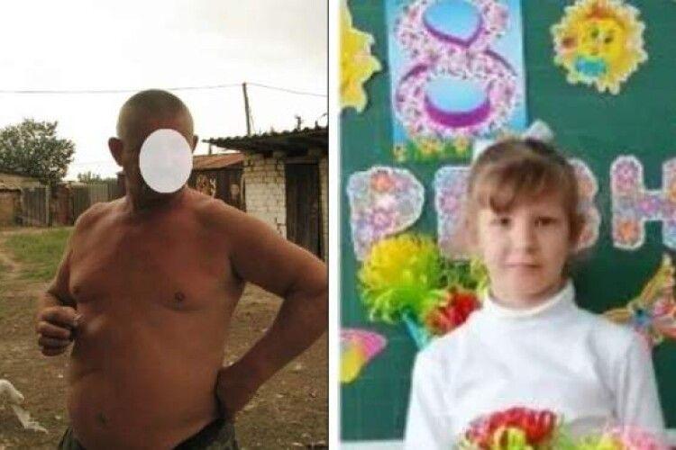 Зґвалтував, засунув тіло у мішок і зав'язав: підозрюваний зізнався у вбивстві 7-річної Марійки (Відео з допиту)