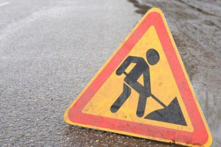 На Маневиччині відремонтують дорогу майже за 2 мільйони гривень