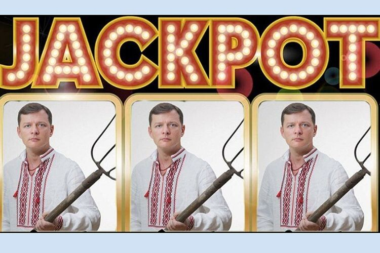 Не тільки Ляшку щастить — українець виграв у лотерею  33 мільйони