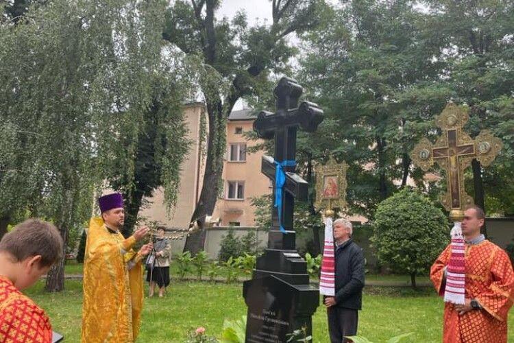 У Польщі вшанували пам'ять Михайла Грушевського (Фото)