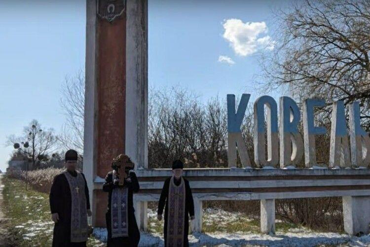На в'їздах у Ковель молилися за недопущення в місто коронавірусу