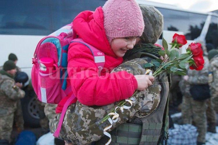 До Ужгорода з АТО повернувся 15-й батальйон «Закарпатського легіону»