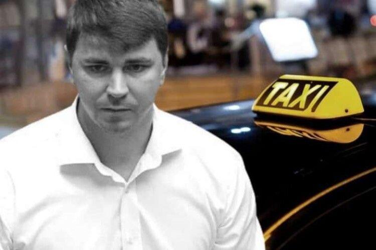 Смерть нардепа Полякова: він не був випадковим пасажиром таксі