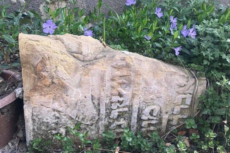 Лучани огородили квітник єврейськими пам'ятниками (Фото)