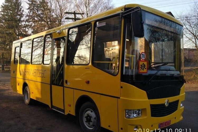 Привітненська громада Локачинського району купила шкільний автобус