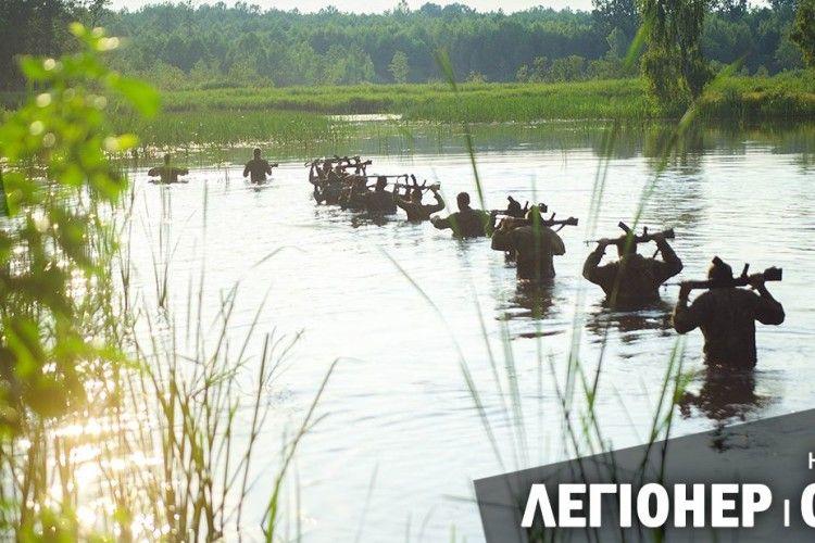 Молодь запрошують на всеукраїнські військово-патріотичні табори «Легіонер» та «Оріяна»