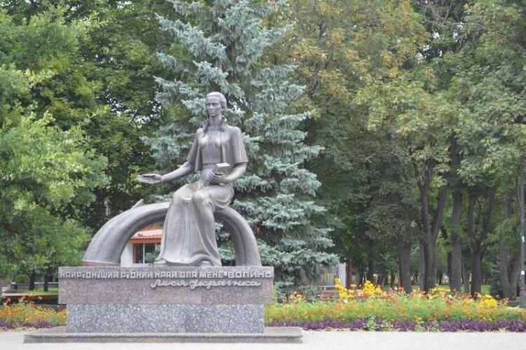 Завтра у Ковелі звучатимуть твори Лесі Українки