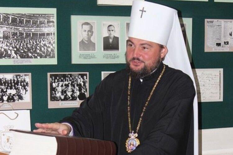 У Любомлі зустрічали митрополита Олександра (Драбинка)