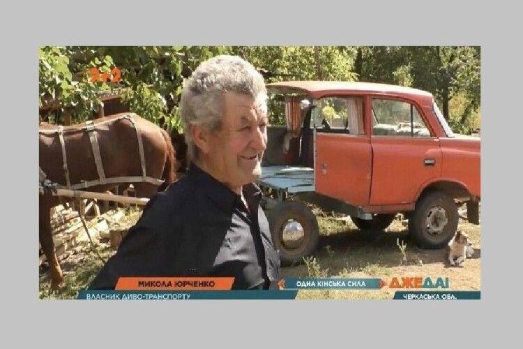 Чоловік змайстрував автомобіль потужністю в одну кінську силу (Відео)