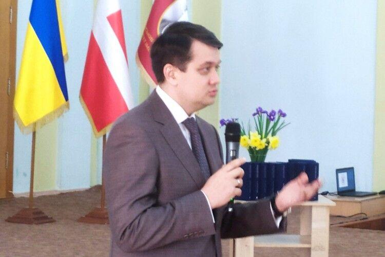 Що робив у волинському університеті Дмитро Разумков (Фото)
