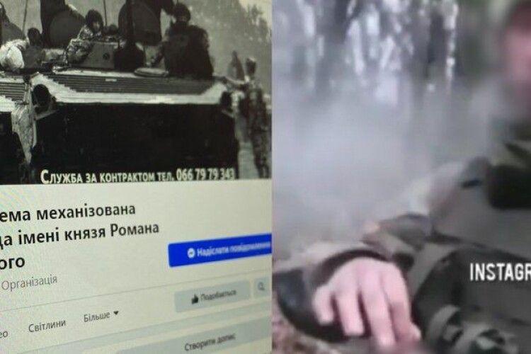 Військові волинської бригади перевіряють факт щодо відео, де нібито боєць з 14 ОМБР гасить недопалок об кота