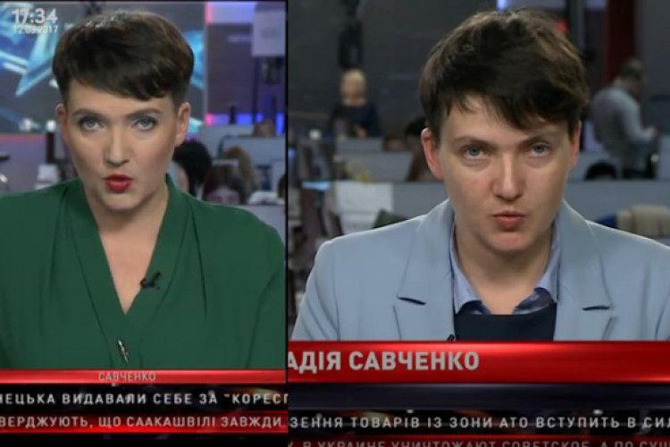 Надія Савченко перевтілилась у … жінку (Відео)