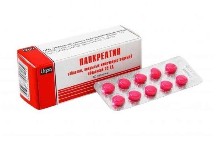 В Україні тимчасово заборонили популярні ліки
