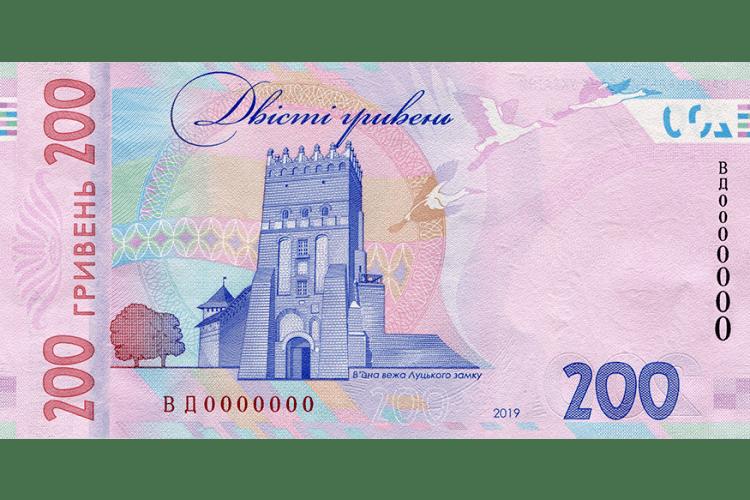 Купюри з Луцьким замком в Україні підробляють найбільше