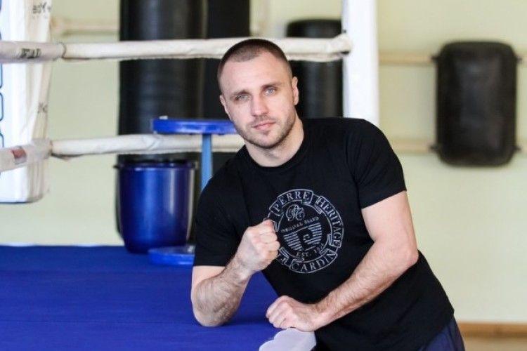 Український боксер програв бій за титул чемпіона світу