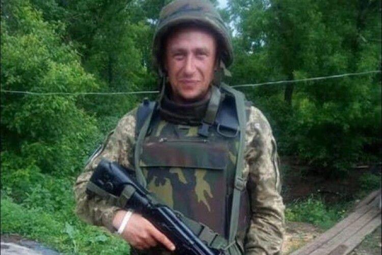 Сьогодні на Сході вбили солдата з Львівщини