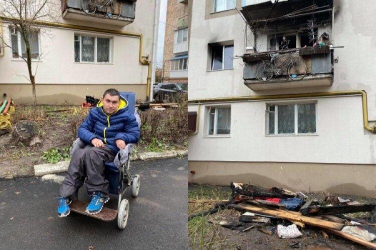 Хлопець з інвалідністю з Рівного залишився без житла після пожежі