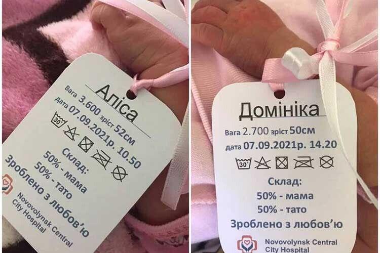 «50%— мама, 50%— тато»: чим закінчився скандал у Нововолинську із бирками для новонароджених