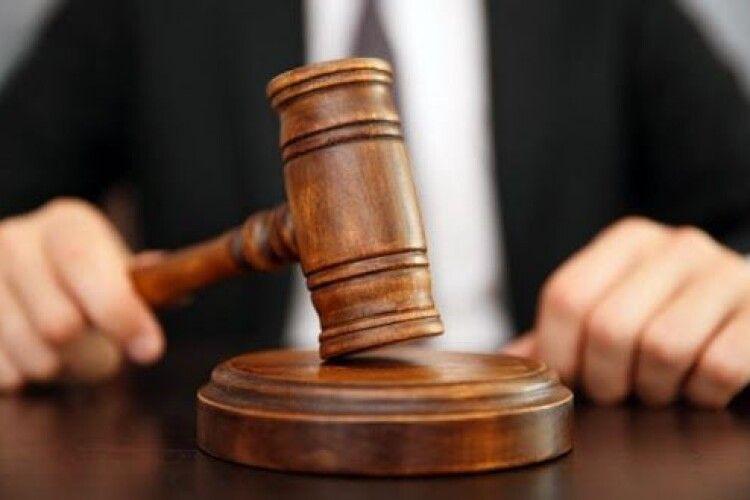 На Волині підприємця судитимуть за привласнення понад 77 тисяч гривень бюджетних коштів