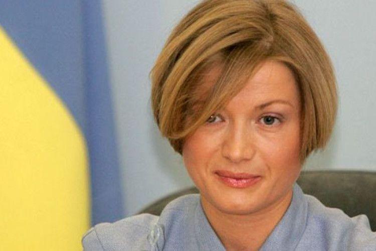 Ірина Геращенко: «Замість Чуркіна в ООН Росія делегувала чувирло»