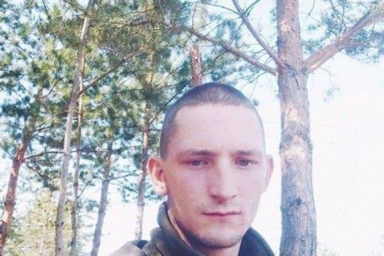 У зоні бойових дій загинув боєць із Вінниччини 24-річний Олександр Карпик