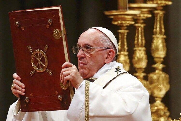 Папа Римський Франциск привітав православних і греко-католиків із Воскресінням Христовим