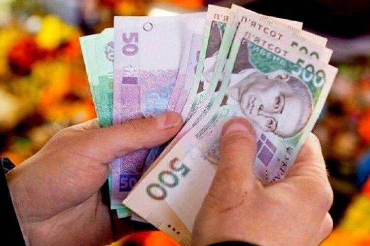 Зарплати волинян на 20% відстають від середньоукраїнських