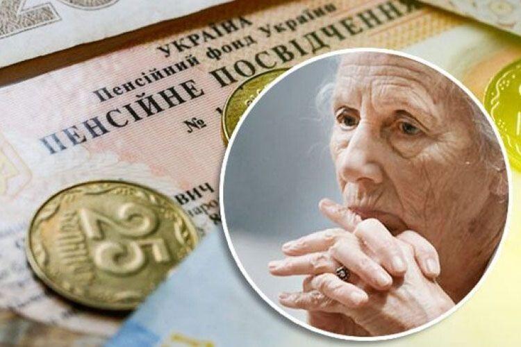 Кому вгрудні збільшать пенсії