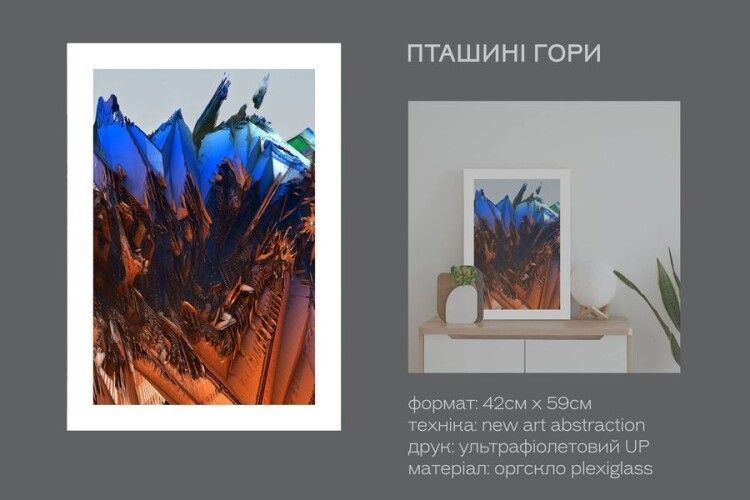 Луцький театр продає картини