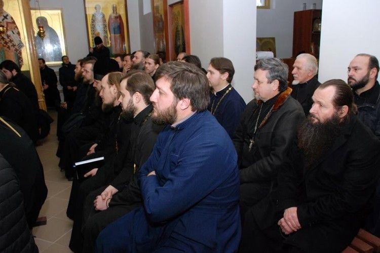 У Хрестовоздвиженському храмі зібралися священики Луцького міського благочиння