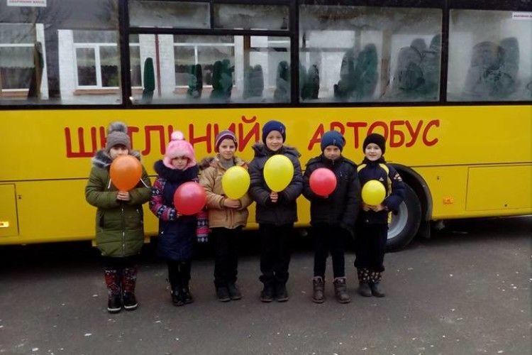 На Турійщині сільській школі подарували автобус