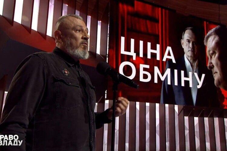 Як куратор батальйону «Кривбас» маніпулював у програмі «Право на владу»: фактчекінг