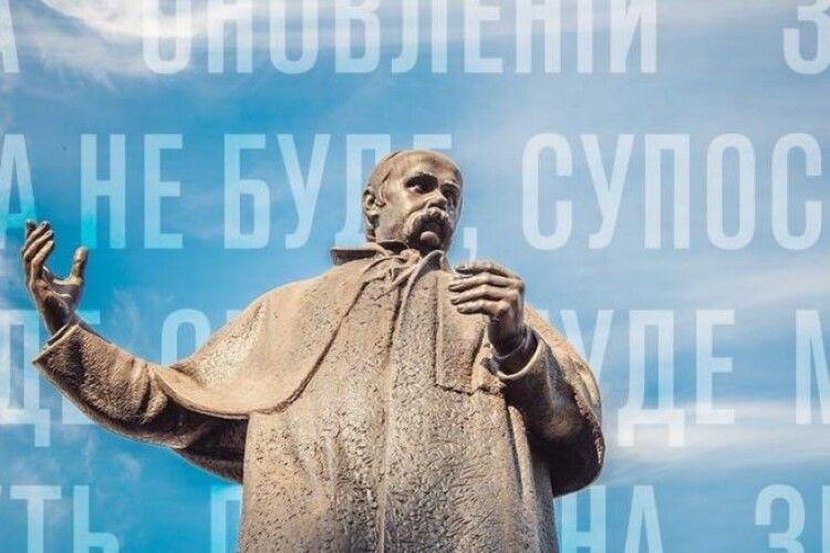 Шевченко назавжди є нашою духовною зброєю – Петро Порошенко