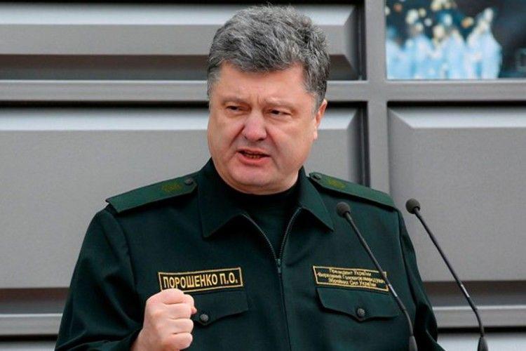 Ворог Путіна № 1*