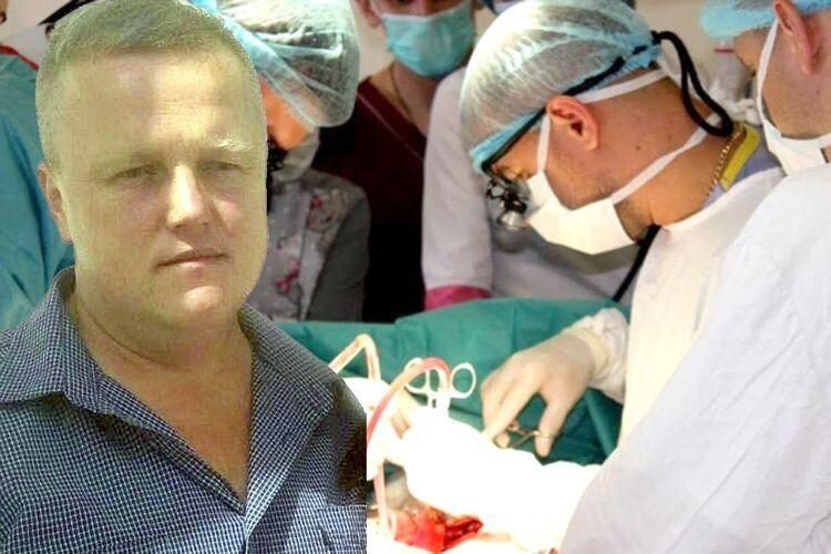 Отримавши нове серце, рівненчанин Сергій Кушнір... повірив уБога