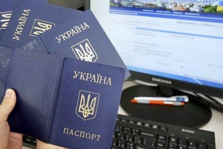 Українцям дозволили змінювати своє ім'я та по батькові