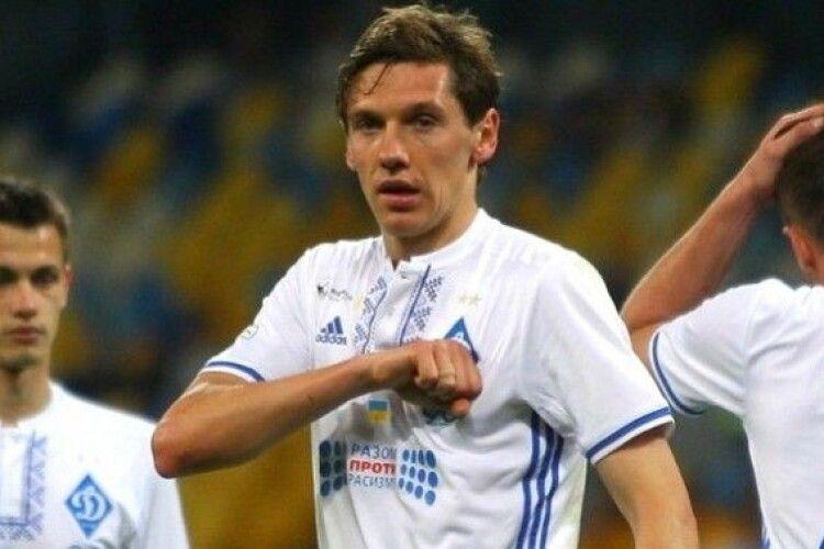 Дениса Гармаша відправили з «Динамо» у «Різеспор»