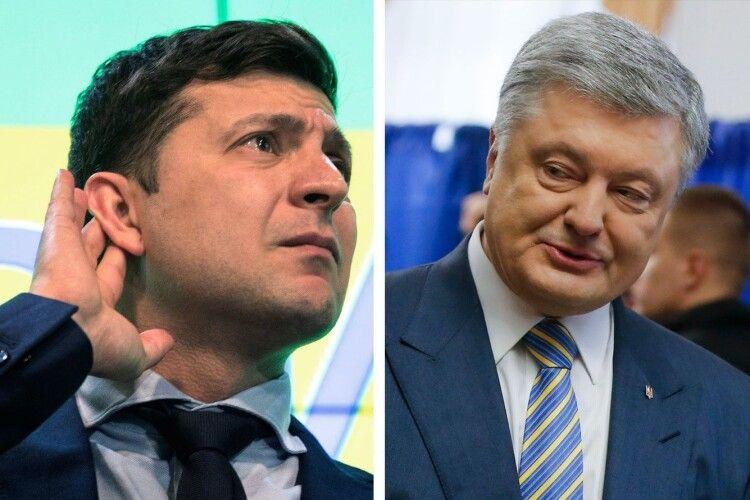 Порошенко подзвонив Зеленському, привітав з офіційними результатами виборів і запропонував скоординувати зусилля перед лицем російської агресії