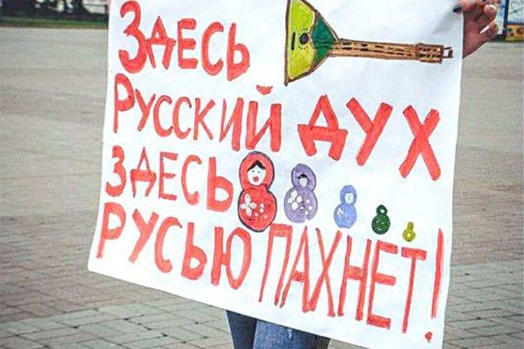 Чи відмінить Окружний суд Києва Акт проголошення Незалежності України?