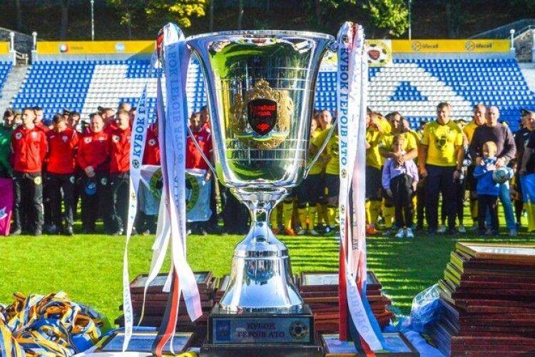 Волинські футболісти отримали «бронзу» на Кубку Героїв АТО