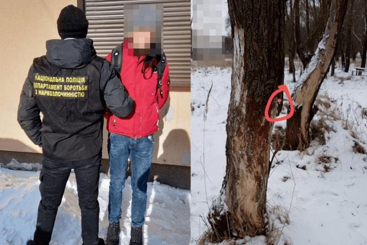 У Луцьку поліцейські затримали наркозакладчика