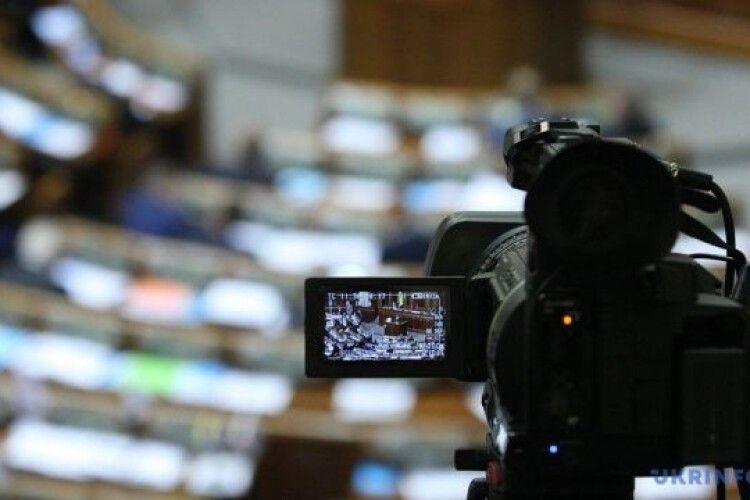 Депутати хочуть зобов'язати місцеві ради транслювати свої засідання