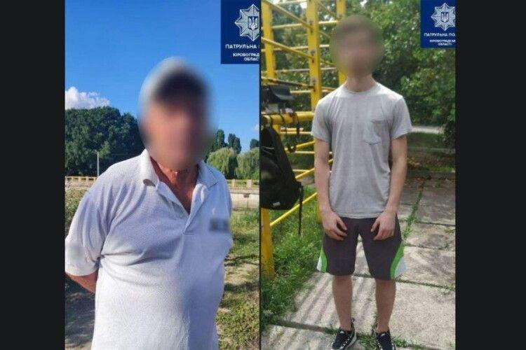 «Без одягу сидів на березі річки»: 11-річна дівчинка повідомила в поліцію, що перед нею роздягнувся чоловік