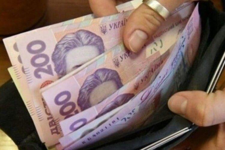На Волині середня зарплата за місяць зменшилась на 4%