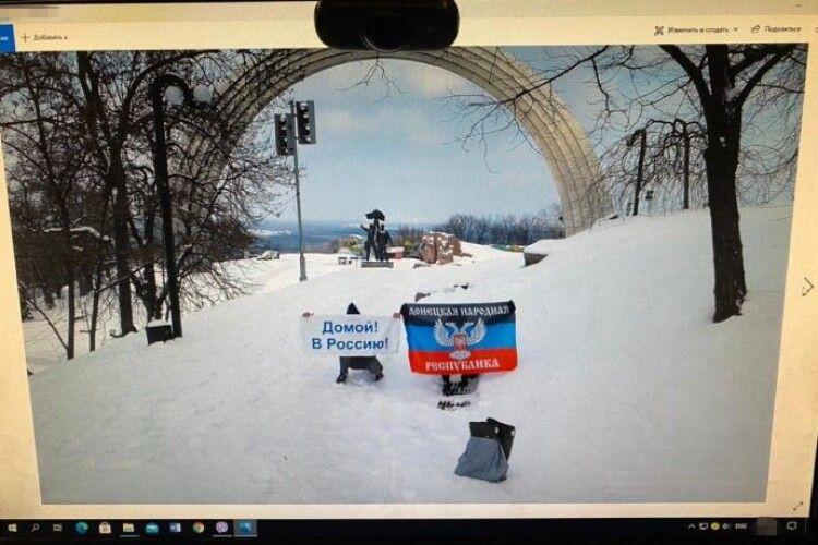 У Києві викрили колишнього «заступника міністра ДНР»: працював «політтехнологом»