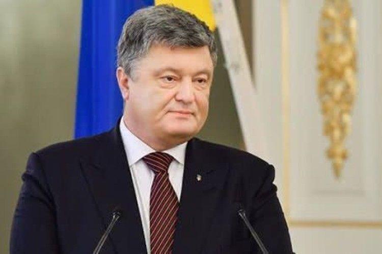 Порошенко назвав пріоритетні реформи на 2018 рік