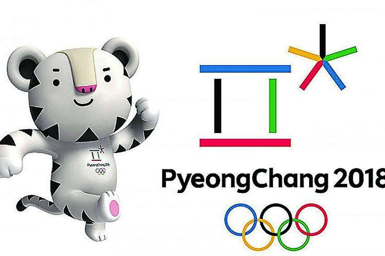 Ну що, розфарбуємо  «білу Олімпіаду»  у синьо–жовті кольори?!