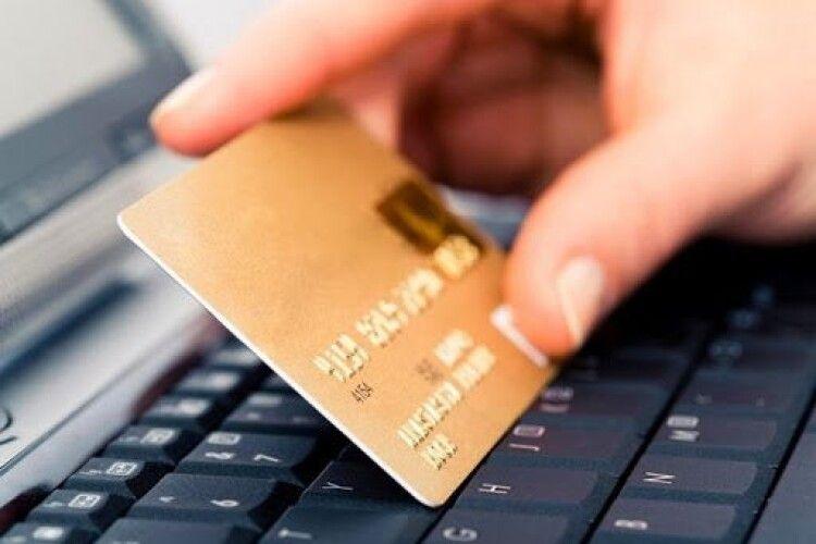 Назвала строк дії картки: волинянку на 2500 ошукала інтернет-шахрайка
